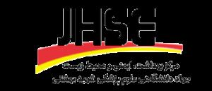 مرکز HSE جهاد دانشگاهی شتاب دهنده HSE