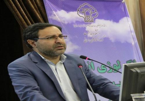 نما دکتر محمد تقی قانعیان