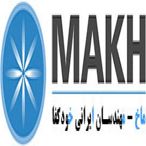 دکوراسیون شرکت ماخ (مهندسان ایرانی خودکفا)