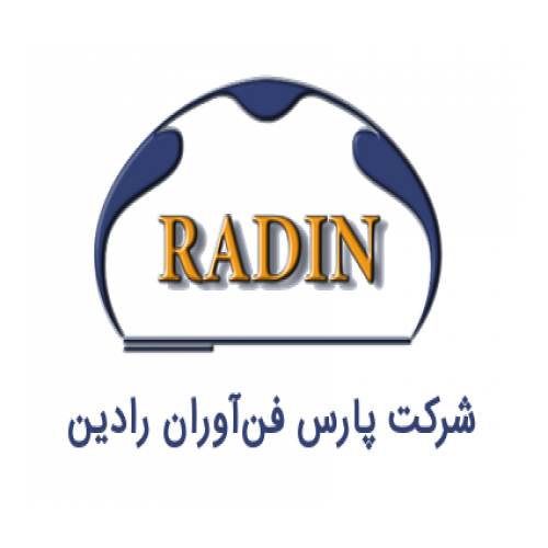 دکوراسیون شرکت پارس فن آوران رادین