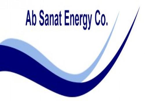 نما شرکت آب صنعت انرژی