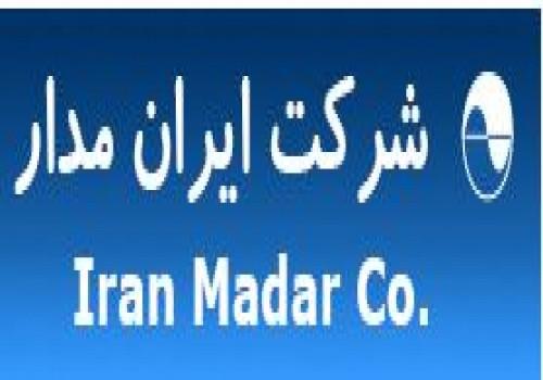 دکوراسیون شرکت ایران مدار