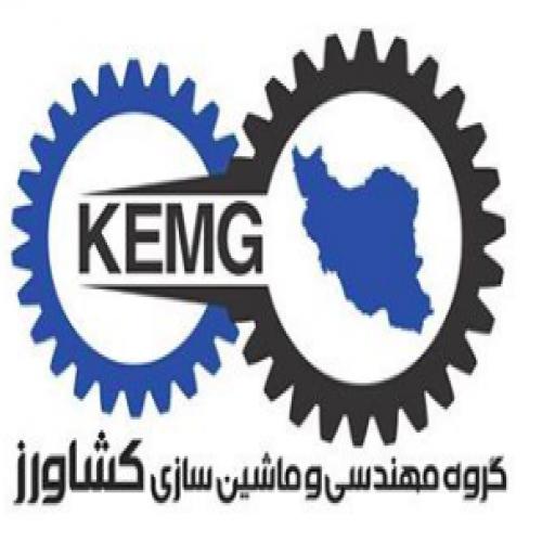 طراحی گروه مهندسی و ماشین سازی کشاورز