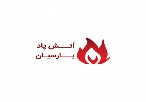 نما فروشگاه آتش پاد پارسیان