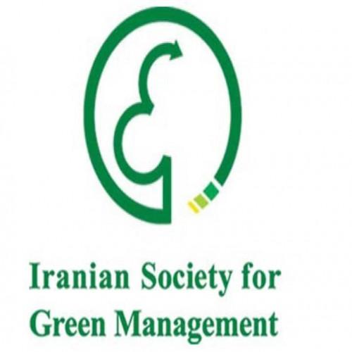انجمن مدیریت سبز ایران (استان یزد)