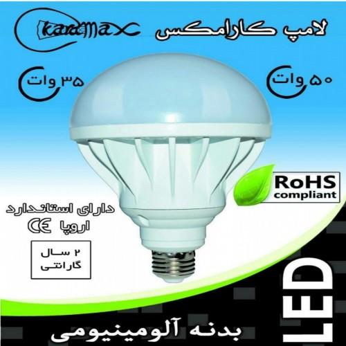 شرکت لامپ کارامکس