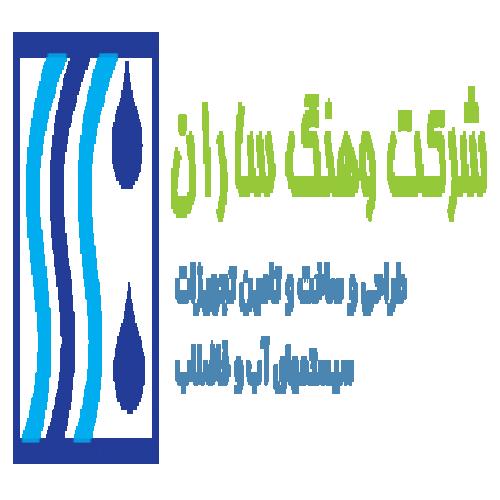دکوراسیون شرکت وهنگ ساران
