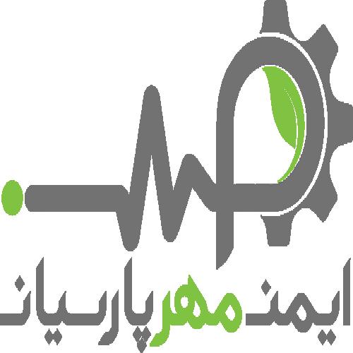 نما شرکت پایش فرآیند ایمن مهر پارسیان