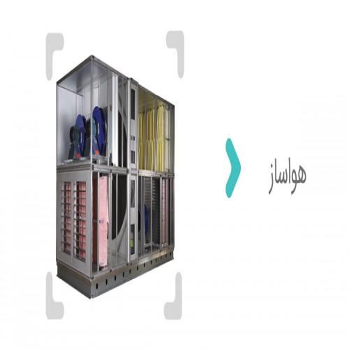 تصویر شرکت رشد و توسعه صنعت پارس