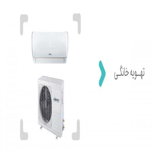 لوگو شرکت رشد و توسعه صنعت پارس