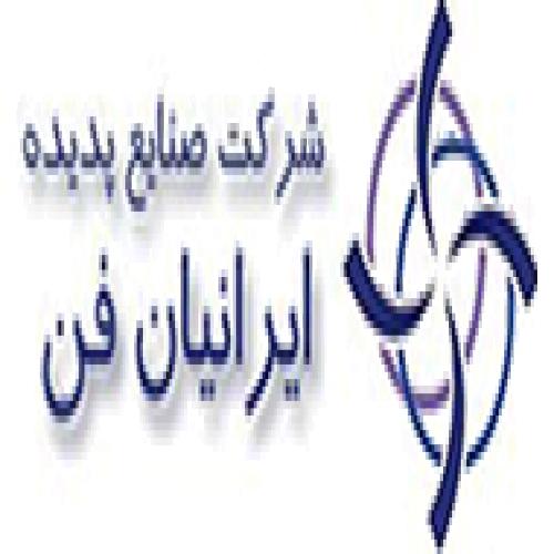 نما شرکت صنایع پدیده ایرانیان فن