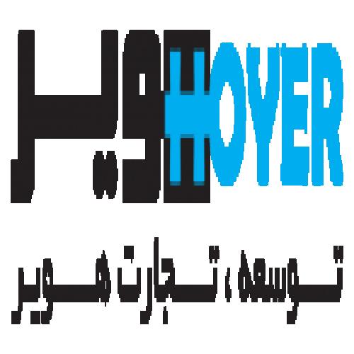 نما شرکت توسعه تجارت هویر