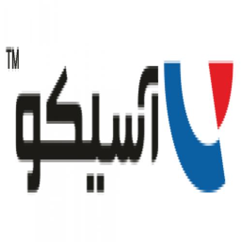 شرکت مهندسی آرمان سپهر ایرانیان (آسیکو)