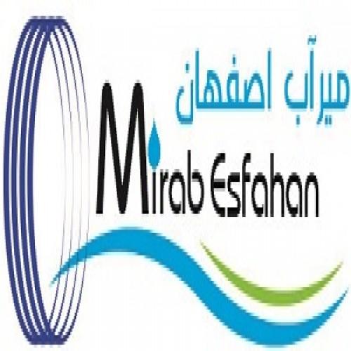 نما شرکت میراب اصفهان
