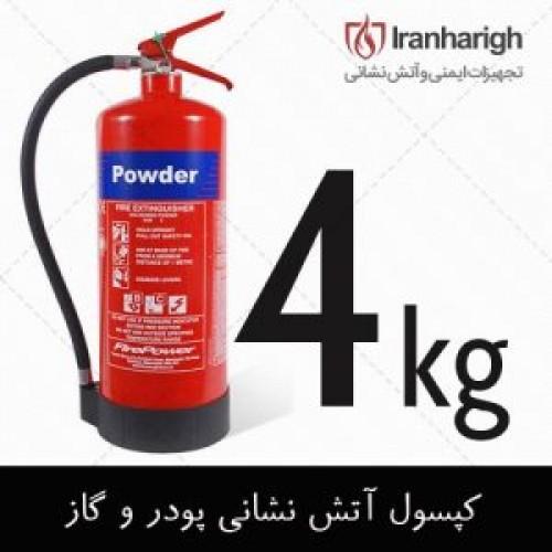 فروشگاه ایران حریق