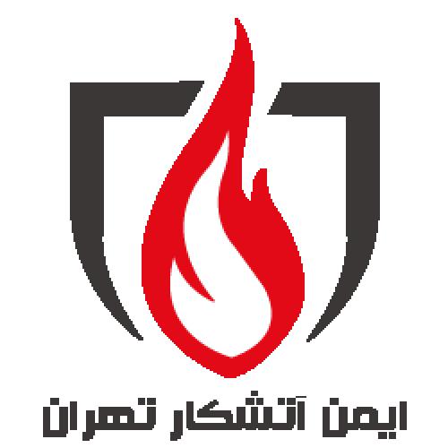 نما شرکت ایمن آتشکار تهران