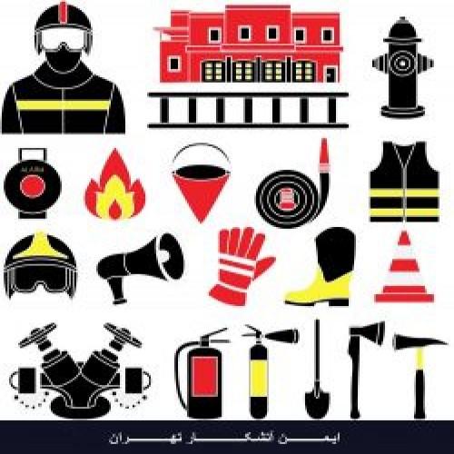 طراحی شرکت ایمن آتشکار تهران