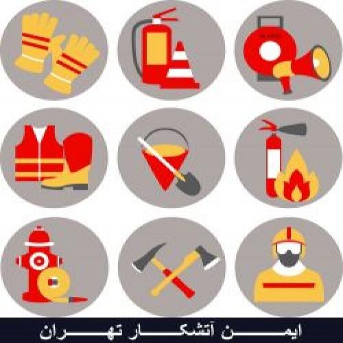 لوگو شرکت ایمن آتشکار تهران