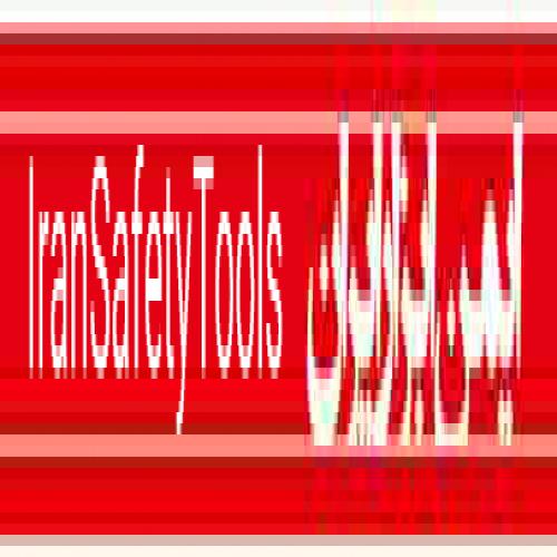 نما شرکت ایمن ابزار ایران
