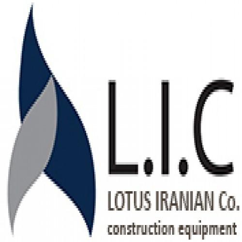 نما شرکت مهندسی تأمین آمایش لوتوس ایرانیان