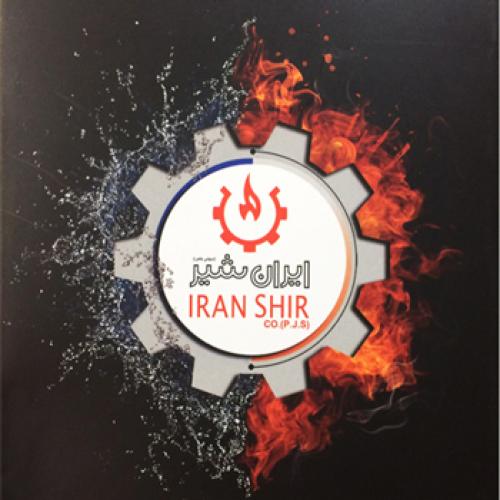 نما شرکت شیر ایران