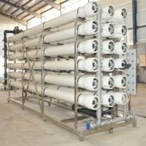 نما شرکت آب پاک سازان