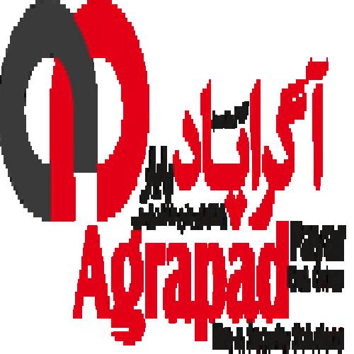 دکوراسیون شرکت آگراپاد پایار