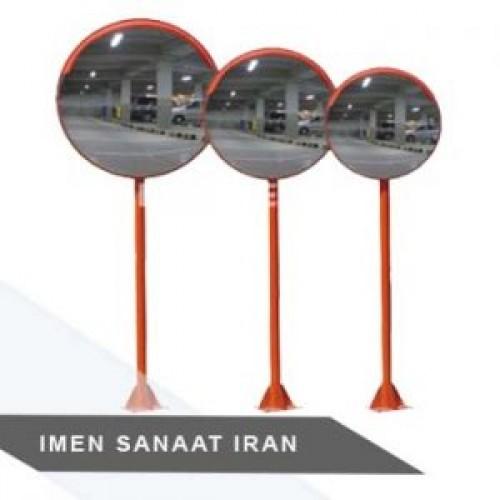 شرکت ایمن صنعت ایران (اصا)