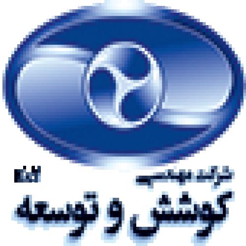 دکوراسیون شرکت مهندسی کوشش و توسعه