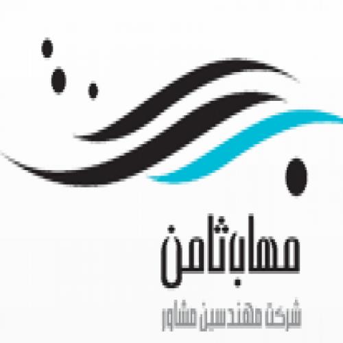 نما شرکت مهندسین مشاور مهاب ثامن