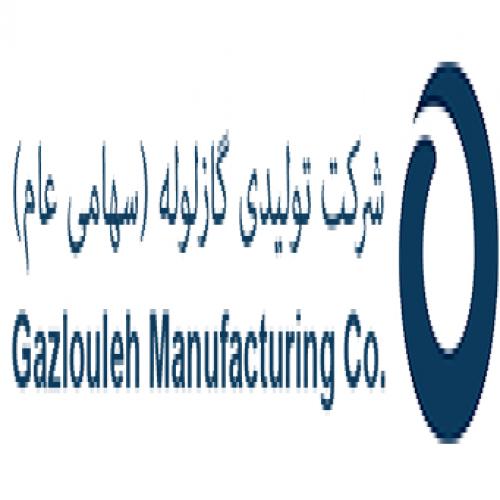 نما شرکت تولیدی گاز لوله