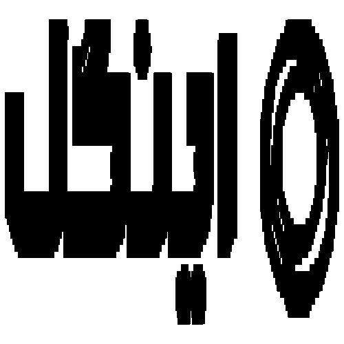 نما شرکت اینگل اتصالات