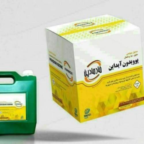 شرکت دانش بنیان داروسازی نانوکیمیای کویر یزد