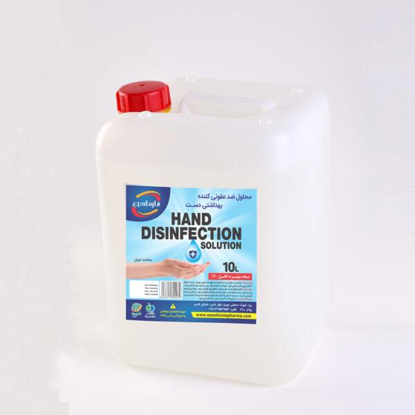 محلول ضدعفونی کننده دست 10 لیتری