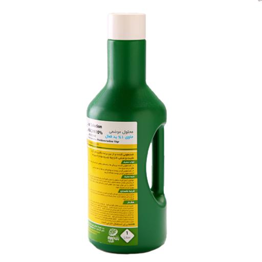 محلول پوویدون آیدان 10 درصد-یک لیتری