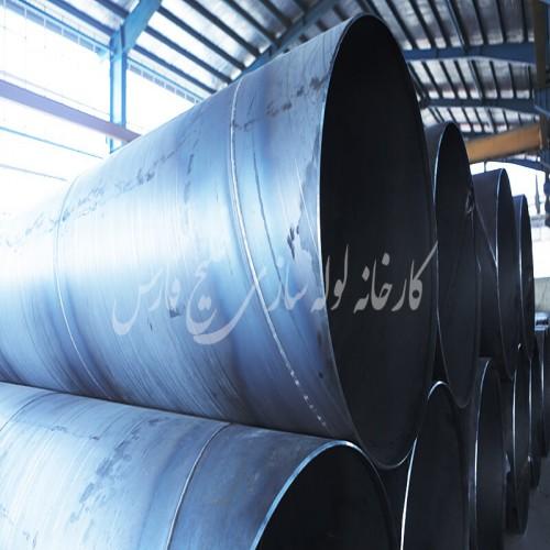 طراحی شرکت لوله سازی خلیج فارس