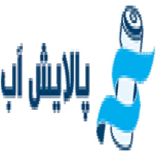 دکوراسیون شرکت فنی مهندسی پالایش آب