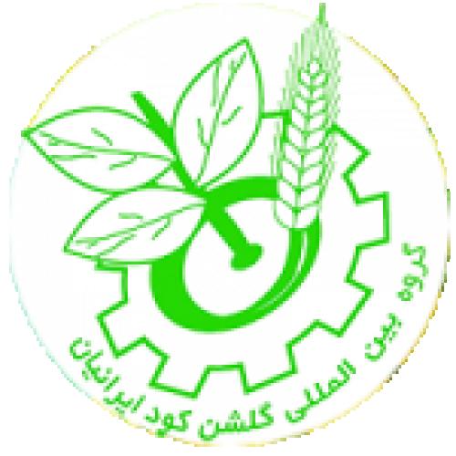 نما گروه بين المللی گلشن کود ايرانيان