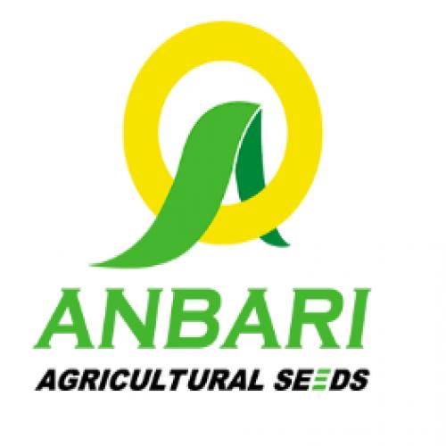 نما مؤسسه کشاورزی عنبری
