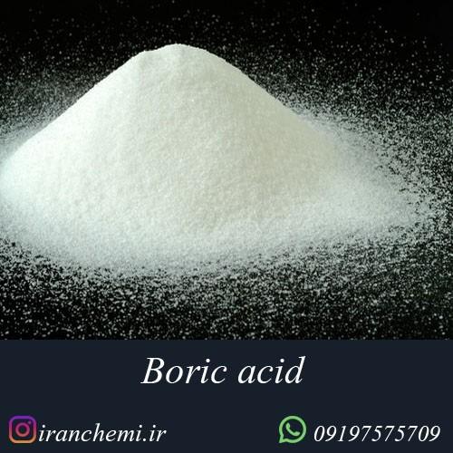 ایران شیمی