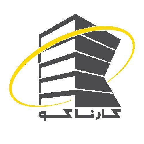 دکوراسیون شرکت کارناکو