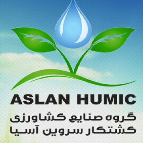 نما شرکت صنایع کشاورزی کشتکار سروین آسیا