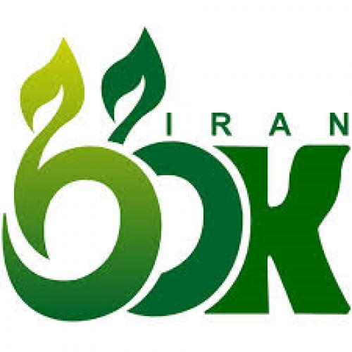 نما شرکت بازار بزرگ کشاورزی ایران