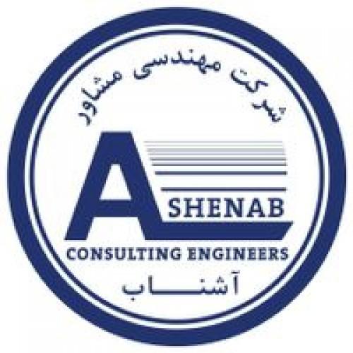 دکوراسیون شرکت مهندسین مشاور آشناب