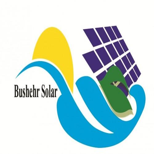 نما شرکت آویژه گستران بوشهر خورشید