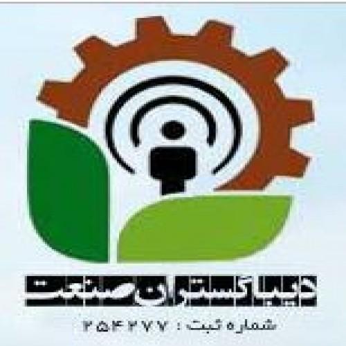 شرکت ديباگستران صنعت در تهران