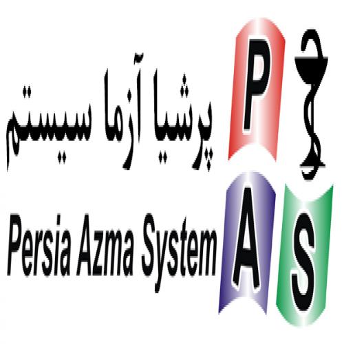 دکوراسیون پرشیا آزما سیستم