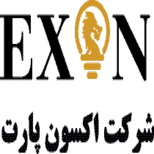 نما شرکت آکسون پارت تأمین یزد