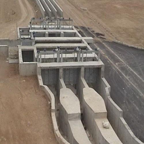 طراحی شرکت مهندسی آب و خاک