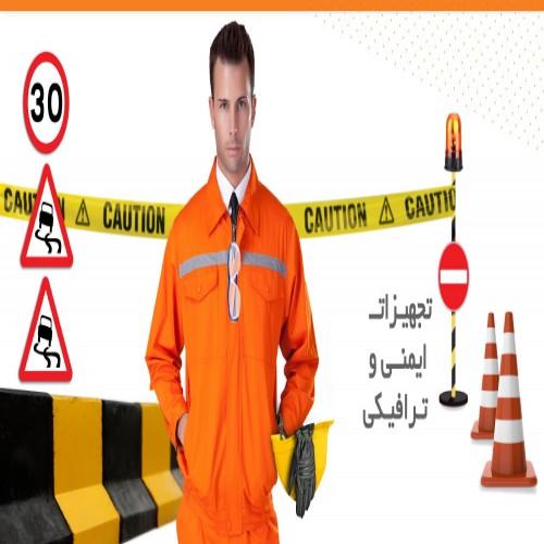 طراحی شرکت شعله پوشان خلیج فارس
